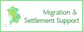 Migration & Settlement Support