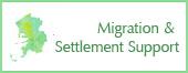 Migration & Settlement Support